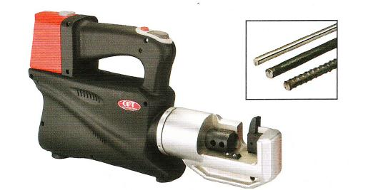 CUTTER-CABLE CUTTER-BATTERY-EC-16